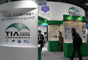『nano tech 2013 出展のご報告(1)』の画像