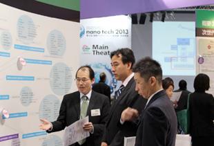 『nano tech 2013 出展のご報告(4)』の画像