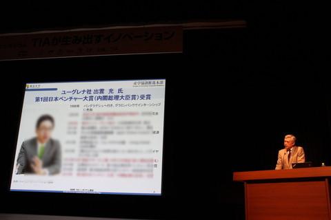 171002招待講演(各務茂夫 東京大学)