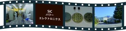 『『『nanotech2018(bannerパワエレ)』の画像』の画像』の画像