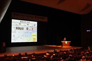 『02講演模様(東京大学 五神総長)』の画像