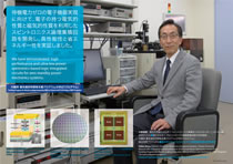 09TIA-nanoユーザーの成果