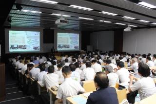 『1講演会場』の画像