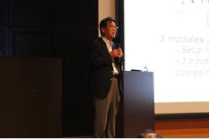 『第2回TIAかけはし成果報告会特別講演』の画像