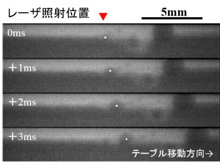 『kakehashi(金属3DP)』の画像