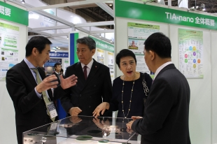 nanotech2016-タイ王国NANOTEC