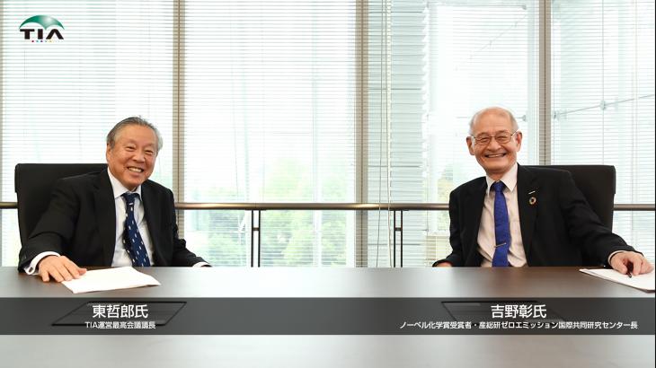 吉野彰氏と東議長との対談