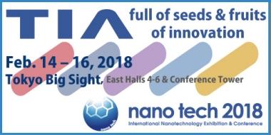 『nanotech 2018 E』