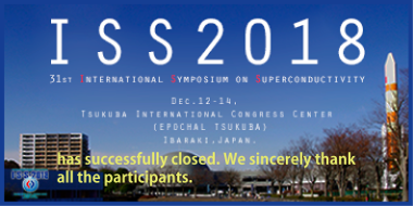『ISS2018 closed』
