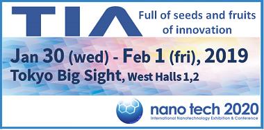 『nano tech 2020』