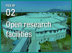 Open research facilities